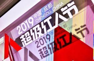 2019微博超级红人节来袭!谁才是今晚的最大赢家