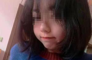 【法治热点早知道】13岁女孩考第一后溺亡遗书曝光,家属将获60万补偿金,警方将进行调查