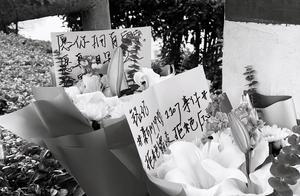 上海高三女生留遗书后溺亡:是谁的恶意让她觉得世界不再可爱?