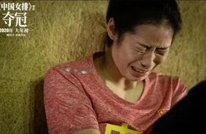 中国女排、朱婷、郎平、听到一个不好消息!东京奥运会官宣退票了