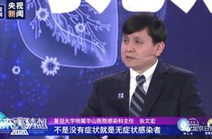 钟南山、张文宏,带来好消息