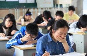 严禁在职老师有偿补课,违者直接开除,听听学校怎么说