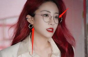 喻言最新活动生图流出,红发金丝眼镜好攻,路人镜头的她颜值绝了