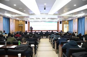 """中南财经政法大学举办""""课程思政""""集中教研活动"""