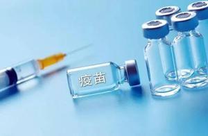 【新冠疫苗】泰国已签订2600万剂疫苗,预定明年5月接种!