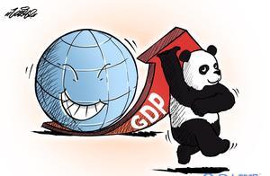 中国打头阵,15国不想再等美国了!亚洲正重返全球经济舞台中心