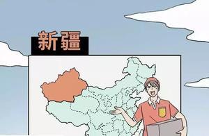 长图慎点 | 新疆、西藏为什么不包邮?