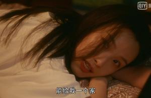 错误的恋爱观,蒋南孙已经付出代价了,现在轮到朱锁锁了