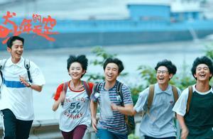 看了《风犬少年的天空》,在重庆旅游,关于吃饭有这六点你要知道