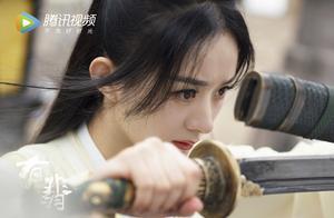 """《有翡》:赵丽颖太""""爷们""""了,她是如何俘获谢允这个美郎君?"""