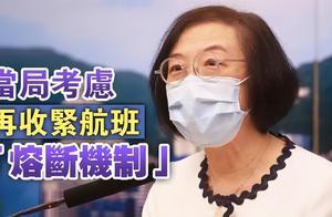 香港疫情再亮「红灯」!本港今日新增43宗个案 另有60宗初步确诊……