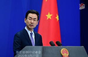 中方暂停持有效中国签证、居留许可的外国人入境,外交部回应