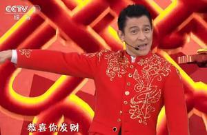 刘德华全息投影登春晚!边唱边跳表演恭喜发财,60岁状态似小伙