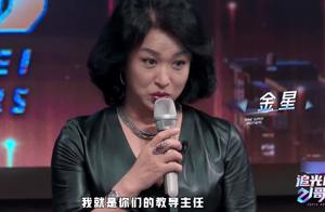 《追光》哥哥们状态百出:汪东城被看好,刘维捂脸,李汶翰零分?