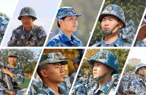这10名海军新兵,来自清华和北大