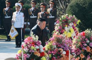 勿忘历史!金正恩参谒中国人民志愿军烈士陵园:不忘援恩