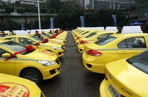 """重庆出租车,人送外号""""黄色法拉利"""",外地游客第一次坐都会吓哭"""
