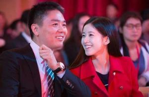 """刘强东和章泽天最近在海南三亚,又新成立了一家新公司,""""天强"""""""