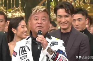 陈百祥回归TVB53周年台庆,阵容强大,节目也很精彩