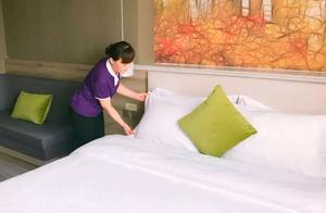 「天地仁和连锁酒店分享」酒店客房这样铺床省时又省力