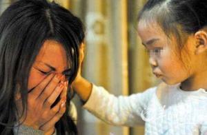 石家庄夫妻流调报告让人心疼:妻子带娃看病,丈夫8天去网咖6次