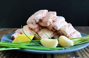 教你咸蛋黄焗鸡翅的做法,外脆里嫩,实在太香了