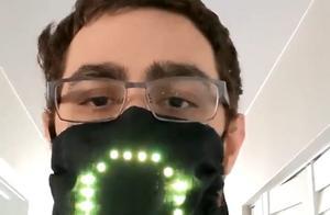 工程师发明能露出表情的亲民口罩