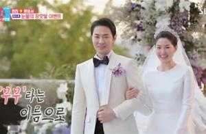 JUNJIN 柳俐藇夫妇将特别出演 电视剧《顶楼》第二季