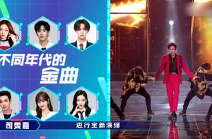 《金曲青春》:创家族与乐华家族是劲敌,SNH48家族短板明显