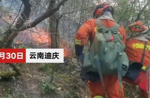 云南香格里拉发生森林火灾1100余人正紧急扑救 现场沟谷纵横滚石较多