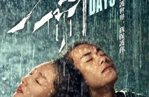 《少年的你》易烊千玺获金像奖最佳新演员