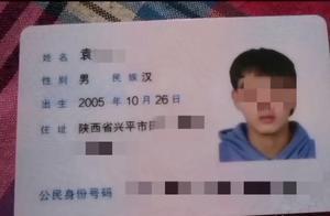 陕西15岁少年被殴打埋尸,死前苦苦哀求未果,凶手家属至今未道歉
