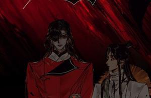 《天官赐福》漫画,花城露出腹黑属性,刻磨其实有点可怜
