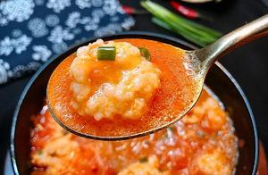 番茄粉丝虾滑汤,酸酸甜甜、汤汁浓郁、真的超好吃