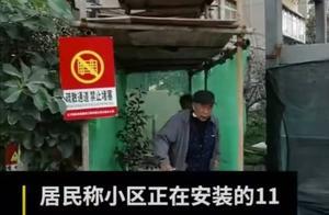 """""""共享""""行业半路夭折:云南首批共享电梯将""""开""""向何方?"""