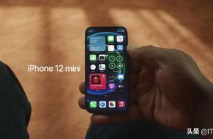iPhone12mini开售,全球最小5G手机,惨遭苹果削弱