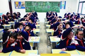 """湖南省衡阳市""""开学第一课"""": 清澈的爱,只为中国"""