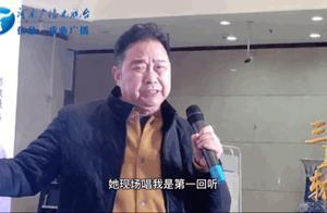 祥符调戏曲电影《三上轿》发布会完美收官!河南豫剧院院长李树建深情寄语