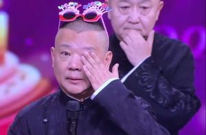 48岁郭德纲获德云社惊喜庆生,边录卫视春晚边抹泪,于谦也动容