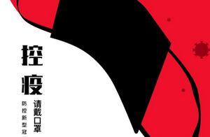 石家庄宣布进入战时状态,多省通告春节不返乡、就地过年