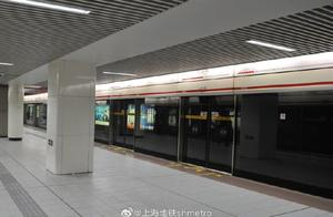 12 月 1 日起,上海地铁禁止手机外放声音