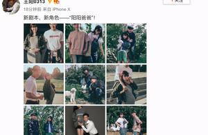 """""""滕梓荆""""王阳38岁老婆怀孕!高龄肚子超大,素颜发胖太辛苦"""