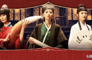 《赤狐书生》发布主题曲《狐狸怎么叫》,李现和浪姐成员跳狐狸舞