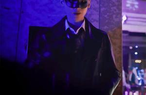 《目标人物》白敬亭夜晚礼服假面造型,太带感了!