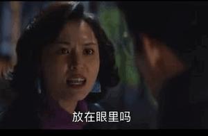 小猫擅自逼走冯工,小辉提出离婚,周放展现炸裂式演技