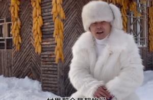 东北雪后欢乐多,雪人里有古怪,买雪还送辣白菜