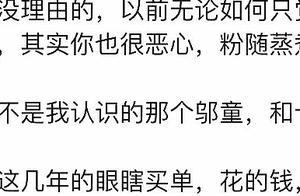 王俊凯粉丝脱粉回踩!因王俊凯给杨紫庆生?还闹上了热搜