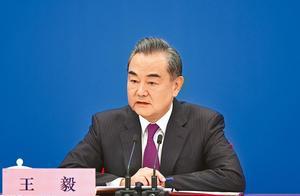 王毅:中方不认可这个世界上还有高人一等的国家,也有权反击