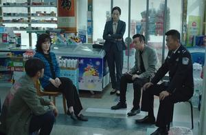《巡回检察组》收视率新高,谜团更多,沈广顺知道女儿死了却隐瞒