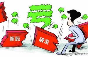 蚂蚁集团高价发行,发行价市值泡沫明显,股价破发风险剧增